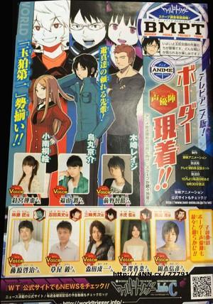 World Trigger TV anime får flere folk med