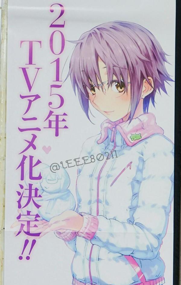 Nagato Yuki-chan no Shoushitsu TV anime kommer i 2015