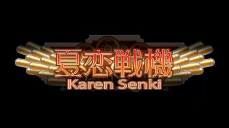 Karen Senki