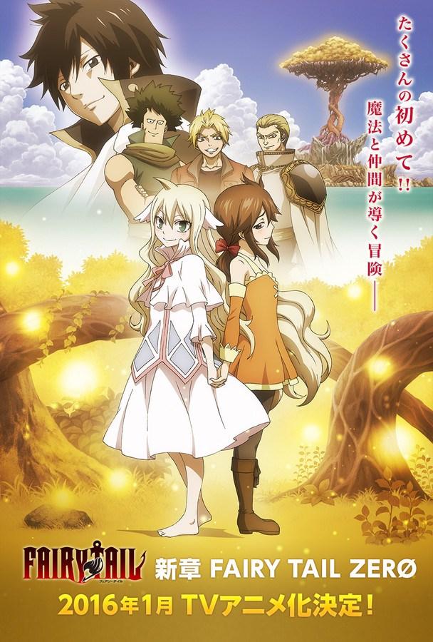 Fairy Tail Zero TV anime til januar 2016