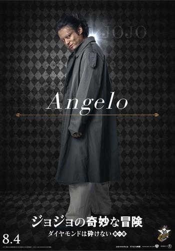 """Anjūrō """"Angelo"""" Katagiri"""