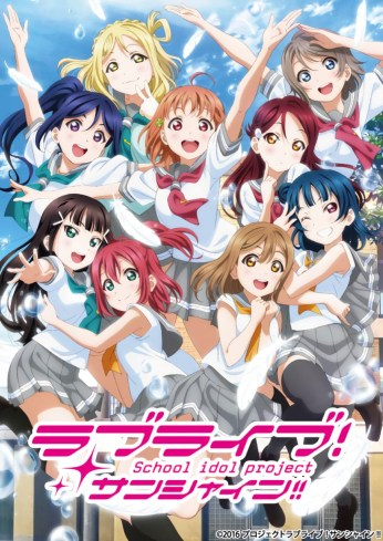 6. Love Live Sunshine!! 2nd Season