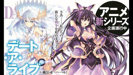 Date A Live Light Novels Får Ny Anime Serie