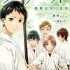 Kotoko Ayano's Tsurune Novel Gets TV Anime at Kyoto Animation