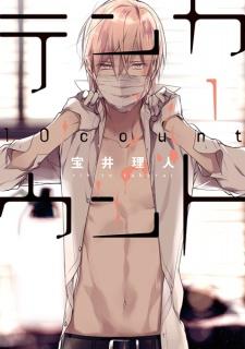 BL Manga 'Ten Count' slutter