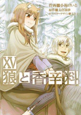 """""""Spice & Wolf"""" mangaen slutter den 27 december"""