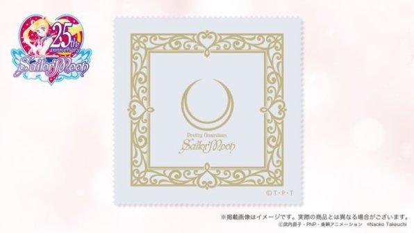 Bliv gift i Månens navn med Sailor Moon ringe