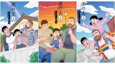 Manga der konfronterer homofobi i Japan laves til live-action tv-drama