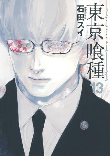 5.) Tokyo Ghoul:re - 5.303.514