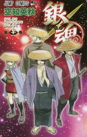 Gintama manga når 'klimaks' af afsluttende ark