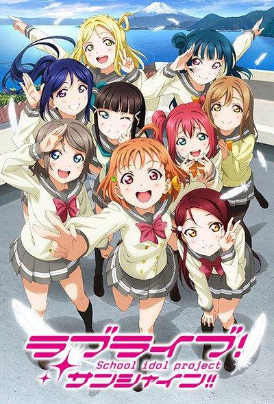 2. Aqours (Love Live! Sunshine!!)