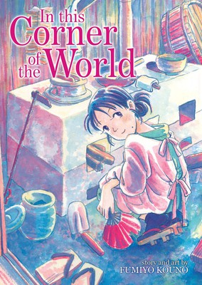 In This Corner of the World manga får live-action TV serie til sommer