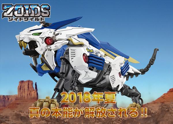 "Zoids figur legetøj inspirerer ""Zoids Wild"" sommer anime, april manga, Switch spil"