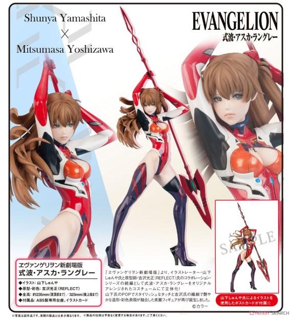 Rebuild of Evangelion - Asuka Langley Shikinami Figur