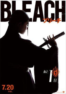 Live-action Bleach trailer med tema sang af Alexandros