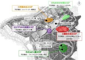 Ghibli Park åbner i 2022