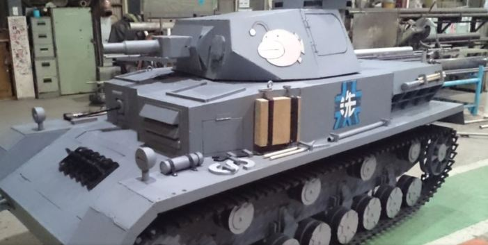 Girls Und Panzer Cosplay Tank