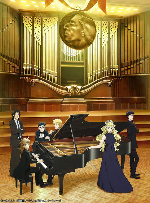 The Piano Forest Anime får 2. sæson til januar