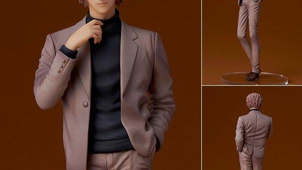 "Detective Conan ""Subaru Okiya"" Figur"