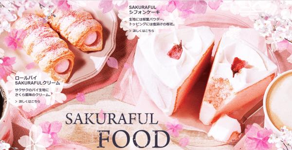 Starbucks Japan får sakura ting i anledning af foråret
