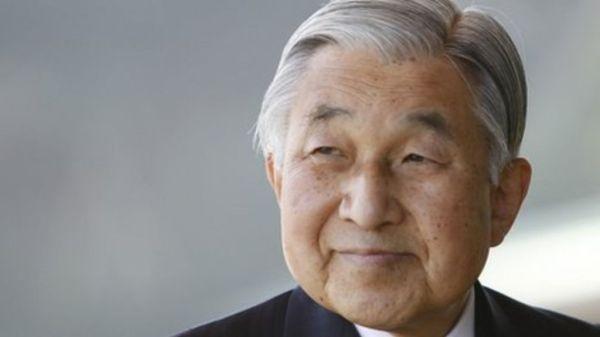AIOdense – Fredag 26 april 2019 – Afskedsceremoni, Japanske kejserdømmes historie