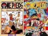 One Piece mangaen er på 450 millioner udgivet på verdensplan