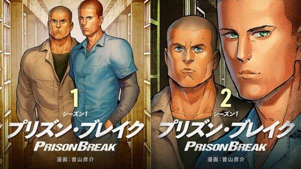 Prison Break US serien laves til manga