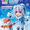 Dekachiccha! Snow Nep Normal + Fuwa Fuwa Version