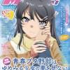 Megami Magazine august 2019 scans