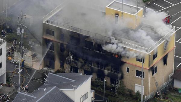 Voldsom brand i Kyoto Animation