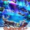 The Secret of Christmas jule anime film trailer