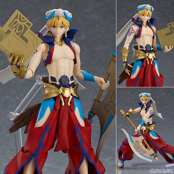 figma Fate/Grand Order -Absolute Demonic Battlefront: Babylonia- Gilgamesh