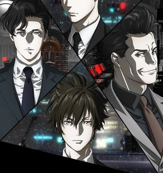 Psycho-Pass 3 Anime Film Teaser Video 2