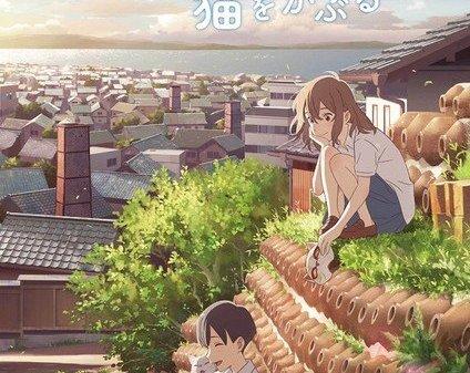 Nakitai Watashi wa Neko o Kaburu Original anime film trailer og billede