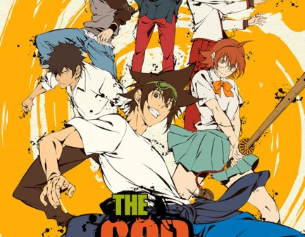 The God of High School anime trailer