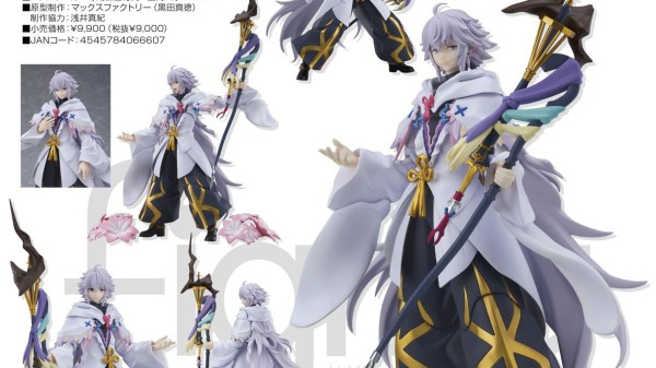 Fate/Grand Order Absolute Demonic Front: Babylonia - figma Merlin