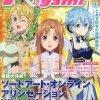 Megami Magazine juni 2020 scans