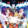 Dokyū Hentai HxEros anime info
