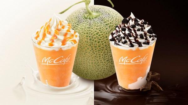McDonald's Japan får Hokkaido Melon dessert drikke