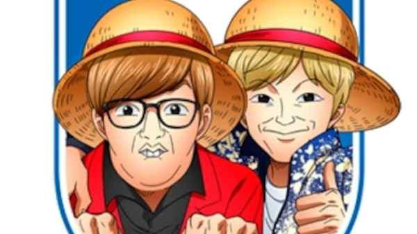 """HIKAKIN & SEIKIN udgiver """"We Are!"""" musikvideo til officielt One Piece tema sang cover album"""
