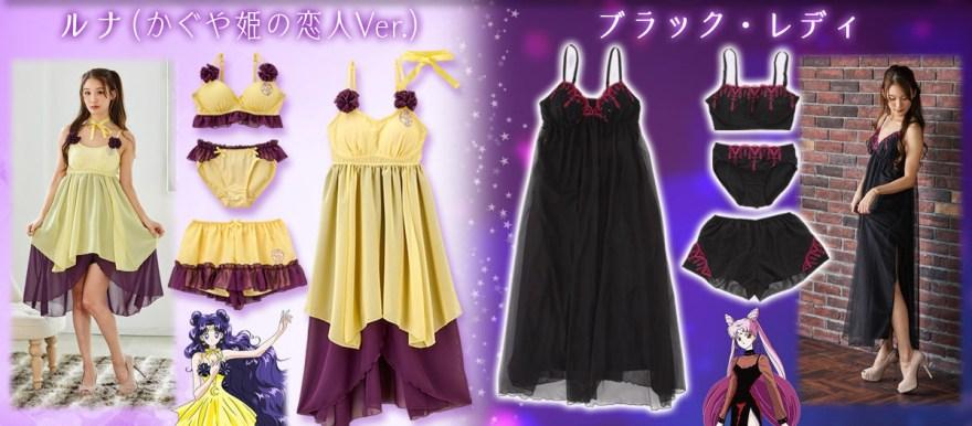 Sailor Moon Luna og Black Lady lingerie sæt og camisoles