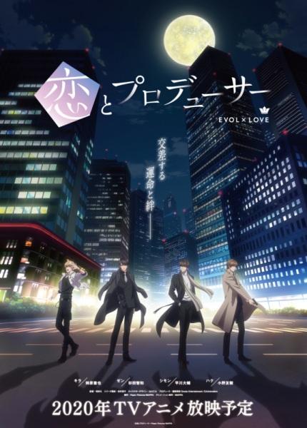 22. Koi to Producer: EVOL×LOVE
