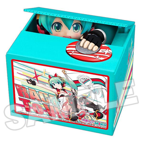 Hatsune Miku GT Project Racing Miku 2020 Ver. Chatting Bank 006