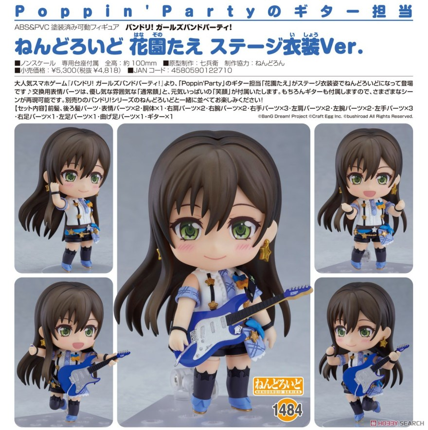 Nendoroid Bang Dream! Tae Hanazono: Stage Outfit Ver.