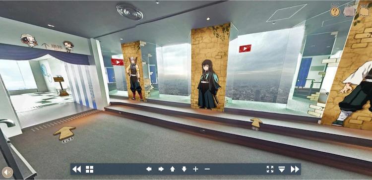 Demon Slayer x Sunshine City udstilling går online med Total Concentration VR