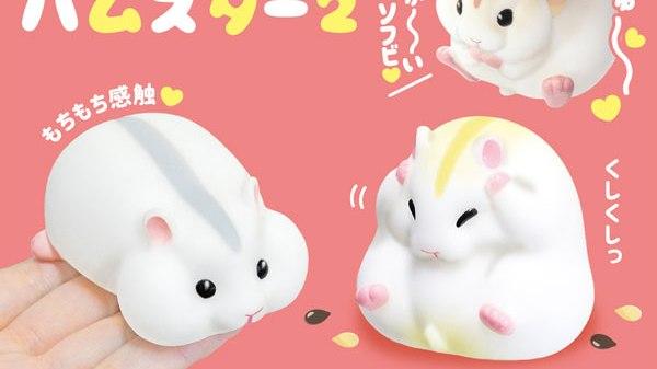 Yawamocchi Hamster Part.2 8Pack BOX