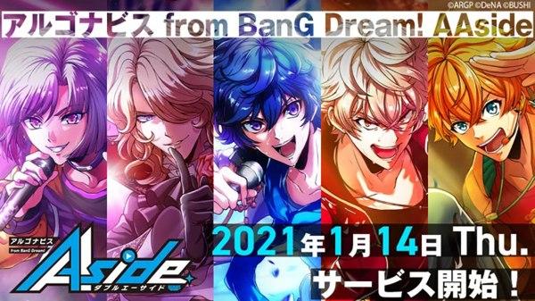Argonavis fra BanG Dream! projektet får anime film og scene show