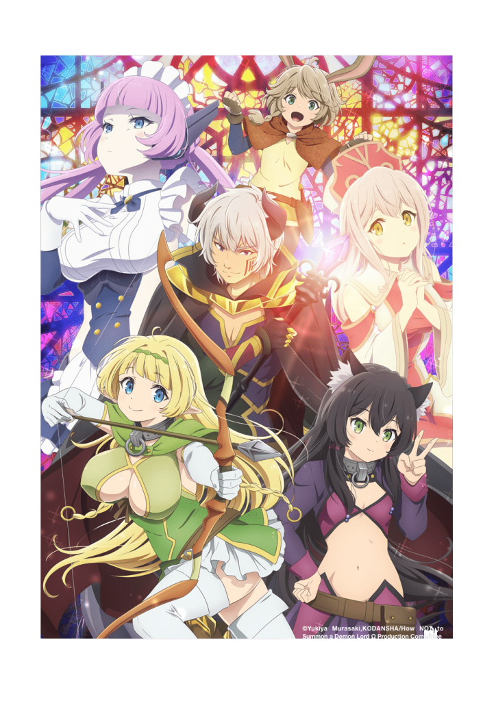How NOT to Summon a Demon Lord Omega info