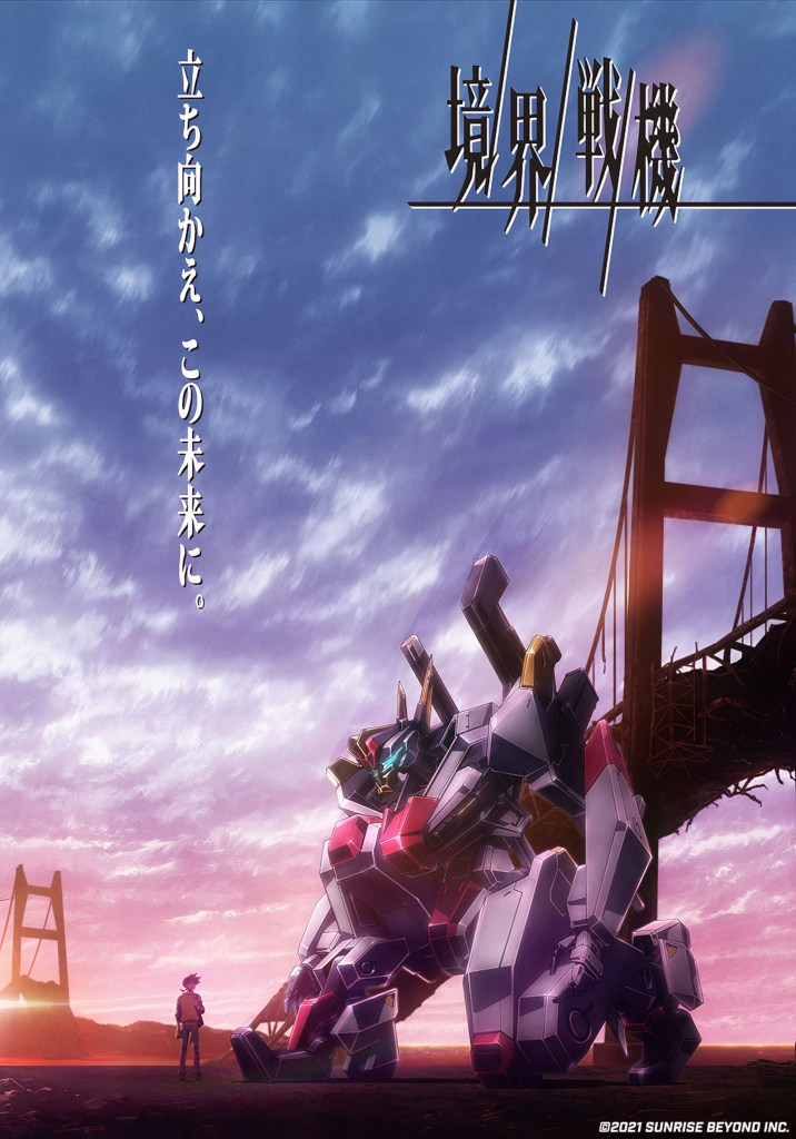 Kyōkai Senki projekt TV anime serie til efteråret