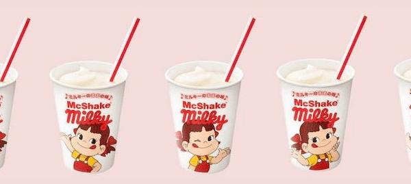 Mad nyheder 26 april 2021: Ghost in the Shell sake og Smag af mor milkshake